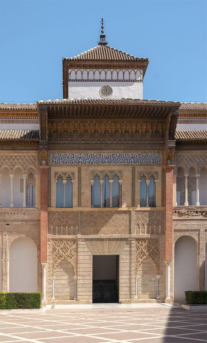 Huellas del islam en europa el caso del arte mud jar for Arquitectura mudejar